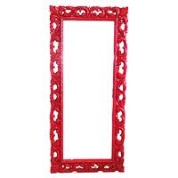 Specchio rettangolare barocco