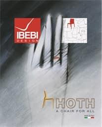IBEBI Hoth 2015