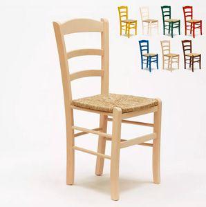 Stock 20 Sedie Paesana in legno e seduta impagliata per cucina e trattoria rustica SP00120PZ, Sedie rustiche con seduta in paglia