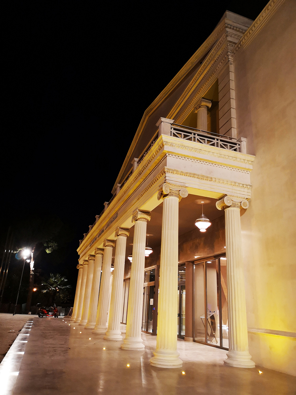 Teatro Nicosia Cipro